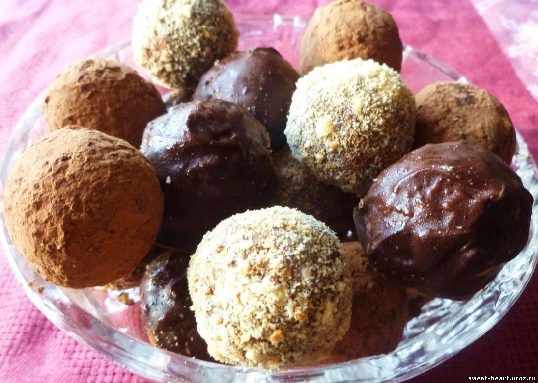 Домашние конфеты видео рецепт